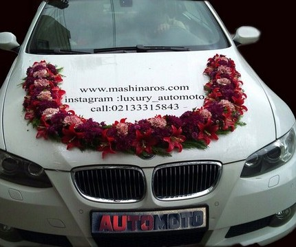 تزیین ماشین عروس حرفه ای