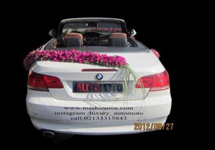 ماشین عروس تهران