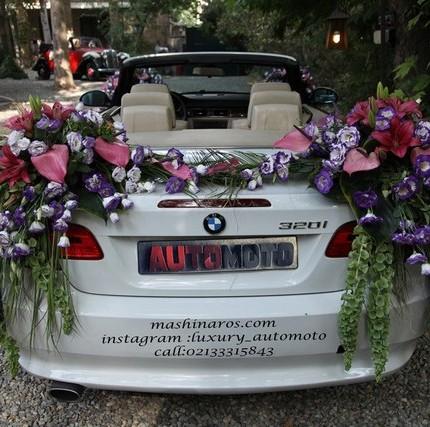 قیمت اجاره ماشین عروس