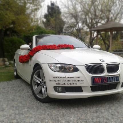 ماشین عروس خارجی