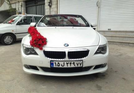 ماشین عروس 2016