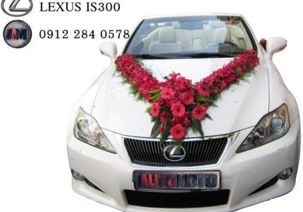عکس ماشین عروس جدید لکسوس