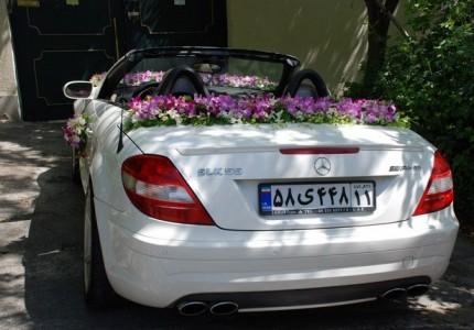 عکس ماشین عروس بنز اس ال کا