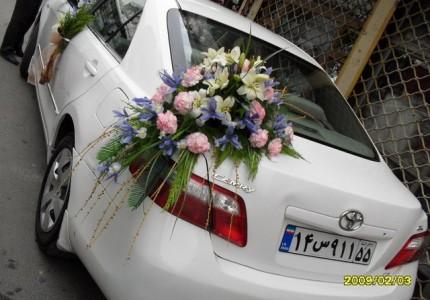 قیمت کرایه اتومبیل
