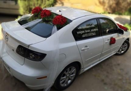 کرایه ماشین عروس مزدا 3