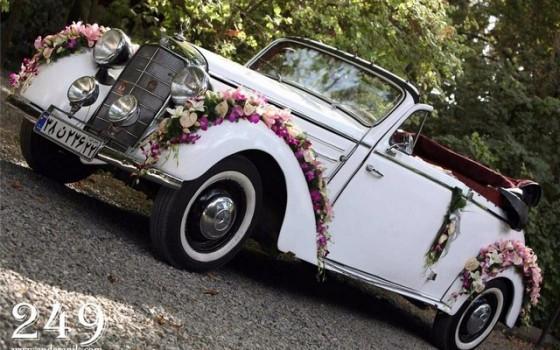 اجاره ماشین کلاسیک برای عروسی