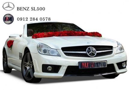 SL500 سفید